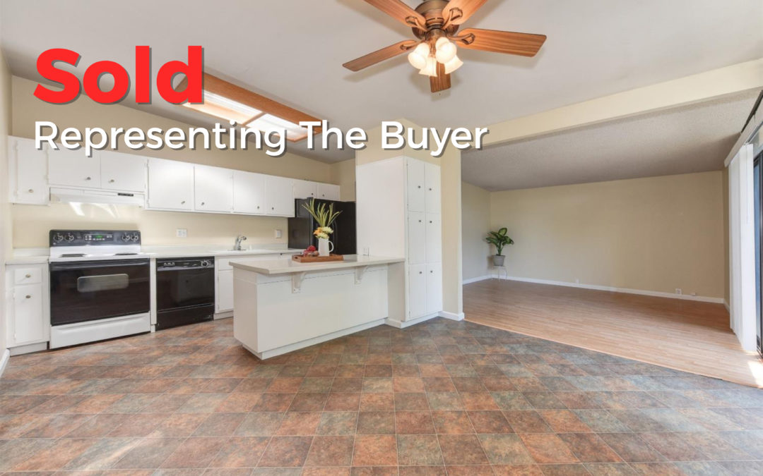 Just Sold – 4625 Foster Way, Carmichael, CA 95608