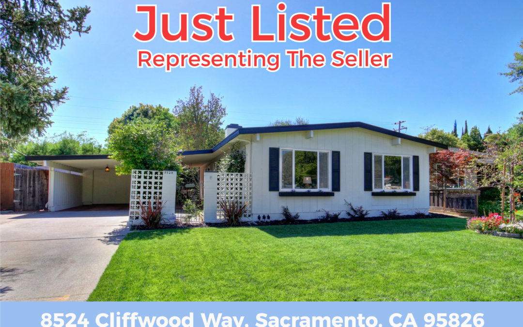 JUST LISTED FOR SALE – 8524 Cliffwood Way, Sacramento, CA 95826
